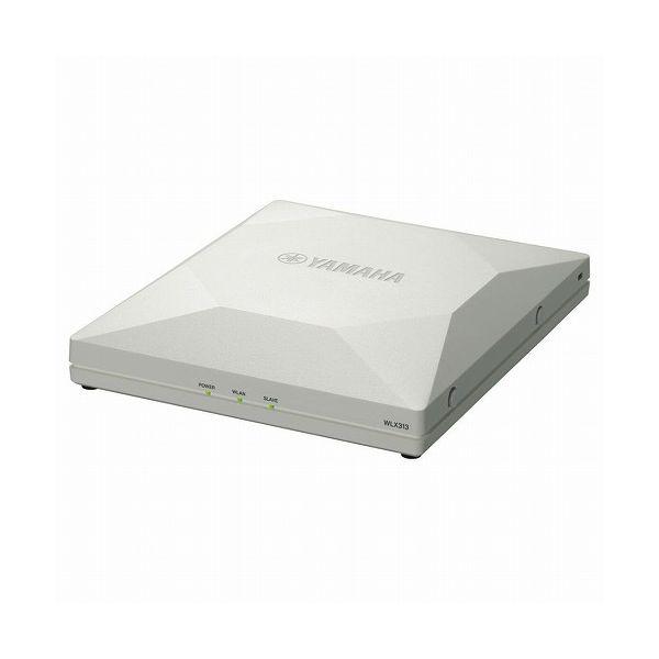 ヤマハ 無線LANアクセスポイント WLX313(代引不可)
