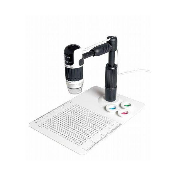 サイトロン デジタルマイクロスコープ Nano.Capture PRO SP301(代引不可)