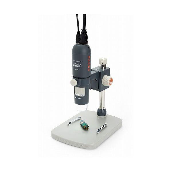 サイトロン デジタル顕微鏡 MICRO DIRECT 1080P HDMI CE44316(代引不可)