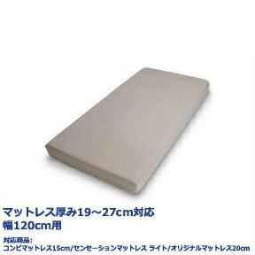 テンピュール リネンマットレスシーツ マットレス厚み19~27cm対応 幅120cm用 tempur【正規品】