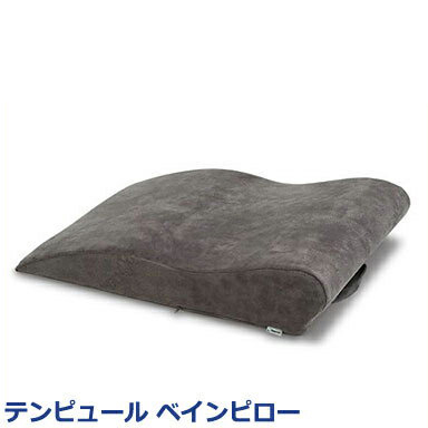テンピュール ベインピロー 正規品 3年間保証付 低反発 tempur【正規品】