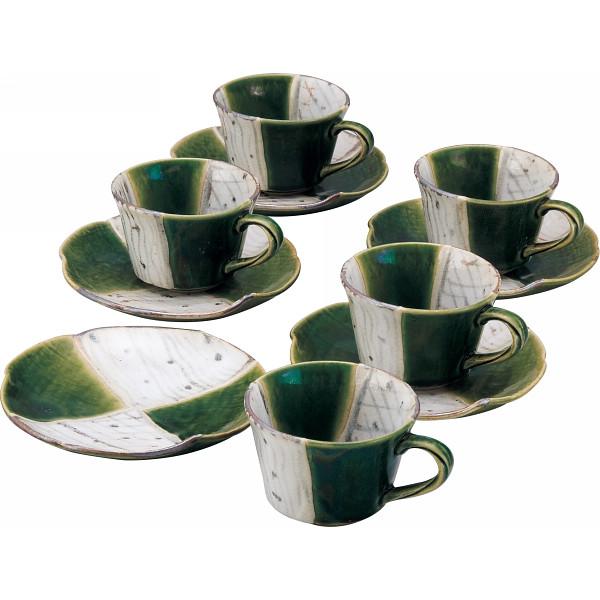 瀬戸焼 織部 碗皿5客揃 和陶器 和陶コーヒー 5客コーヒー SHS-005(代引不可)