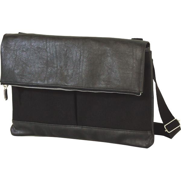 豊岡鞄 ショルダークラッチバッグ カバン バッグトラベル トラベルボストン 14-0097(代引不可)【送料無料】