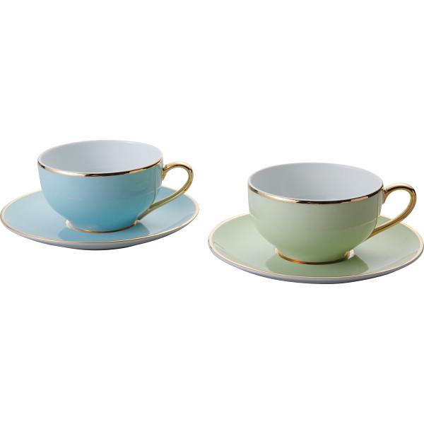 レッグ レッグ ジャズアップ ペアティーカップソーサー ブルー グリーン 洋陶器 洋陶コーヒー マグカップセット LE170(代引不可)【送料無料】