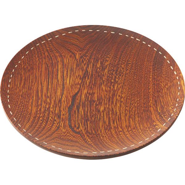 紀州塗 いつものうるし パンプレート いつものうるし 漆器 漆器皿 木製多用皿 2000-1(代引不可)【送料無料】