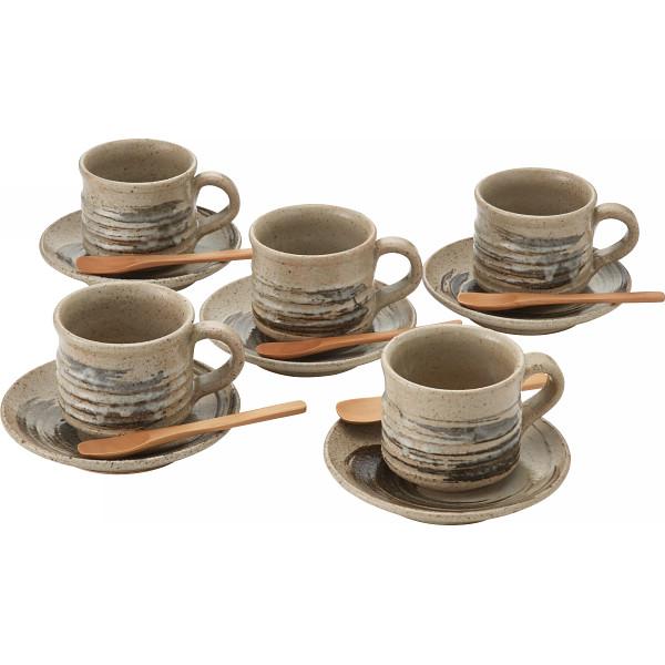 信楽焼 墨刷毛 碗皿5客揃 和陶器 和陶コーヒー 5客コーヒー G5‐2607ss(代引不可)【送料無料】