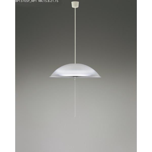 コイズミファニテック コイズミ LEDペンダントライト 電化製品 BP15724P(代引不可)【送料無料】