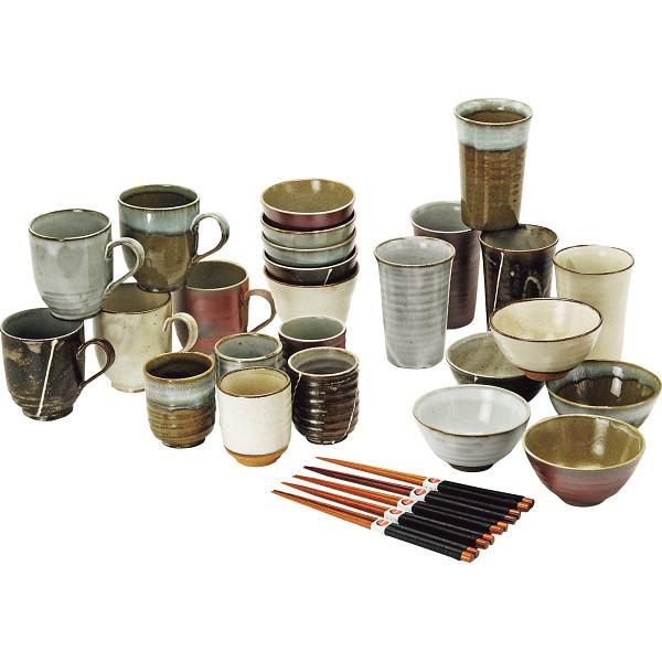 楽釉 30ピースセット 和陶器 和陶茶器 土瓶茶器 RA-009(代引不可)【送料無料】