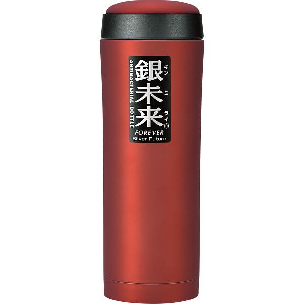 フォーエバー 銀未来 広口ボトル(490┣ml┫) レッド GMHB-048R(代引不可)