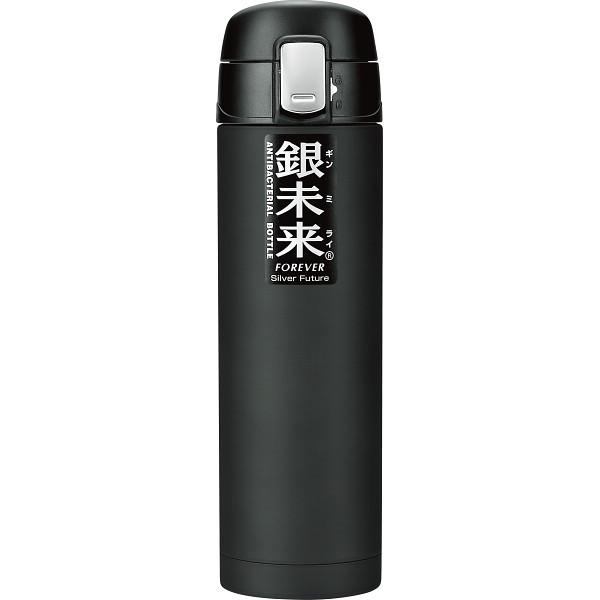 フォーエバー 銀未来 ワンタッチボトル(490┣ml┫) ブラック GMOB-048BK(代引不可)