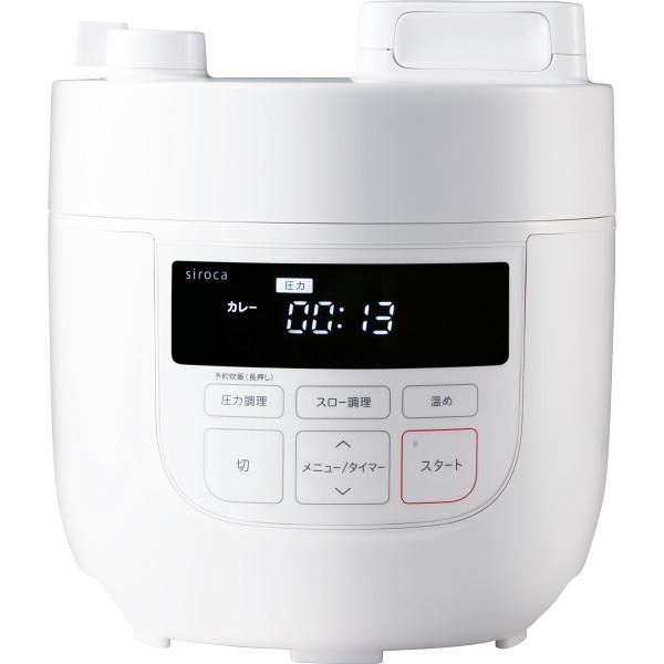 シロカ 電気圧力鍋(1.3┣l┫) ホワイト SP-D131W(代引不可)