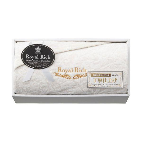 ロイヤルリッチ 国産ジャカード絹混綿毛布 RR54150(代引不可)