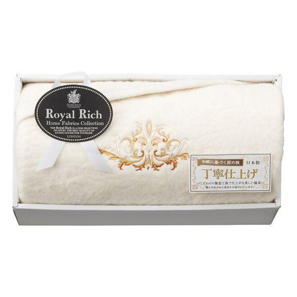 ロイヤルリッチ 国産ジャカード絹・綿リバーシブル毛布 RR54250(代引不可)