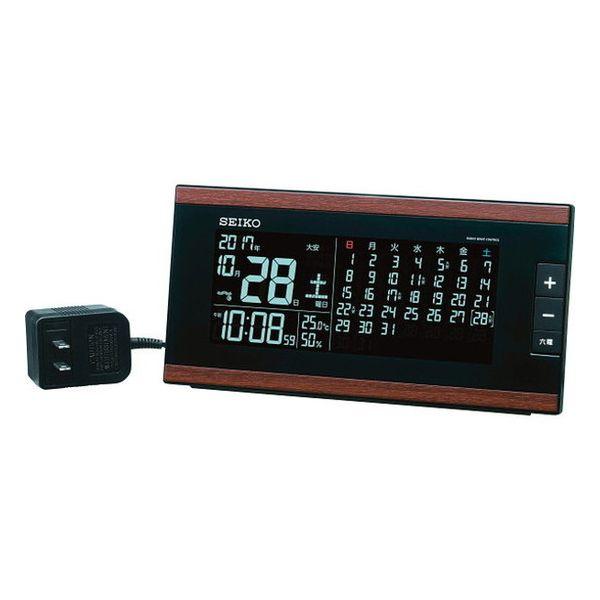 電波目覚まし時計(AC電源タイプ) DL212B(代引不可)