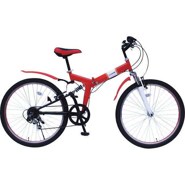 FIELDCHAMP フィールドチャンプ 26型折りたたみ自転車 MG-FCP266E(代引不可)【送料無料】