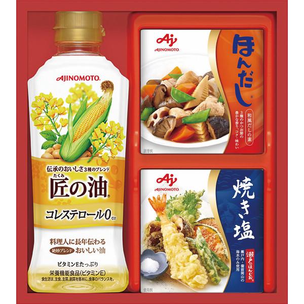 味の素 バラエティ調味料ギフト A-10N(代引不可)【ポイント10倍】