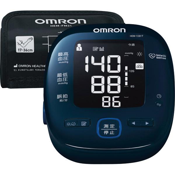 オムロン 上腕式血圧計 HEM-7281T 健康機器 血圧計 上腕式血圧計(代引不可)【送料無料】