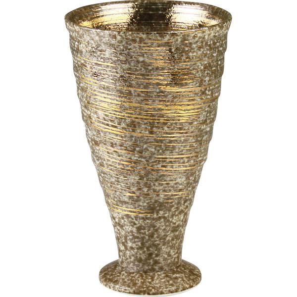 陶悦窯 雅刷毛 ゴブレット 金カラー 和陶器 和陶バラエティー ビールカップジョッキ(代引不可)