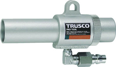 TRUSCO エアガン コックなし L型 最小内径22mm【MAG-22L】(空圧工具・エアガン)
