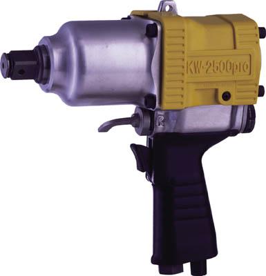 空研 3/4インチSQ超軽量インパクトレンチ(19mm角)【KW-2500PRO】(空圧工具・エアインパクトレンチ)(代引不可)