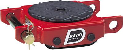 ダイキ スピードローラー低床型ウレタン車輪2ton【DUW-2P】(ウインチ・ジャッキ・運搬用コロ車)
