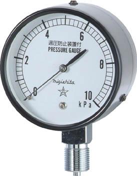右下 微圧計【CA311-211-10KP】(計測機器・圧力計)