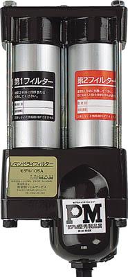前田シェル レマン・ドライフィルター【M-110A-5】(空圧・油圧機器・エアユニット)(代引不可)【S1】
