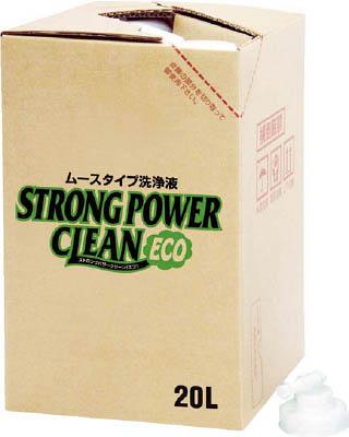 SYK ストロングパワークリーンエコ20L S2620