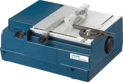 HOZAN PCBカッター K111