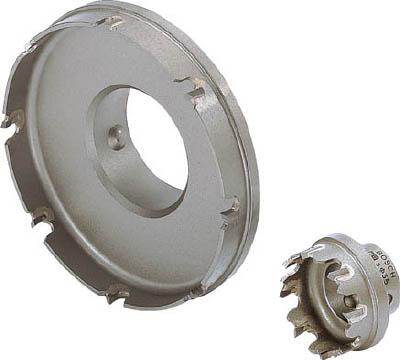 ボッシュ 超硬ホールソー カッター 85mm PH085C