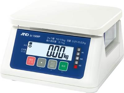 A&D 取引・証明用(検定済品)防塵・防水デジタルハカリ SJ15KWP
