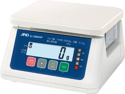 A&D 取引・証明用(検定済品)防塵・防水デジタルハカリ (5区分 地区3) SJ2000WPA3