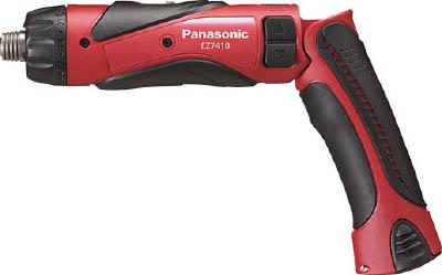 Panasonic 充電スティックドリルドライバー 3.6V レッド ケース付 EZ7410LA2SR1