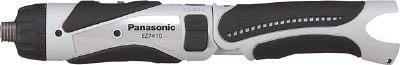 Panasonic 充電スティックドリルドライバー 3.6V グレー 本体ノミ EZ7410XH1