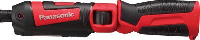 Panasonic 充電スティックインパクトドライバ7.2V 本体ノミ レッド EZ7521XR