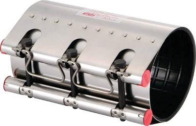 ショーボンドカップリング ストラブ・ワイドクランプCWタイプ 100A幅200 CW100N2
