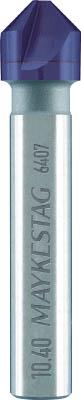 買い取り 本日限定 ALPEN 超硬カウンターシンク 8.3mm ALUNITコーティング 640700830