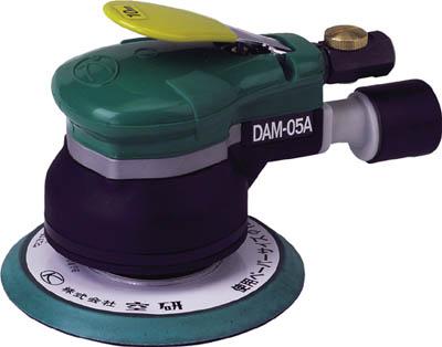空研 非吸塵式デュアルアクションサンダー(マジック)【DAM-05AB】(空圧工具・エアサンダー)