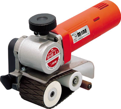 マイン ハイパワーミニコベルトサンダー【HMB-E】(電動工具・油圧工具・用途別研磨機)(代引不可)