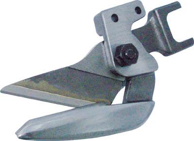 ナイル プレートシャー用替刃ハイス刃【E300H】(空圧工具・エアニッパ)