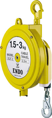 ENDO スプリングバランサー ELF-3 1.5~3.0kg 2.5m【ELF-3】(電動工具・油圧工具・ツールバランサー)