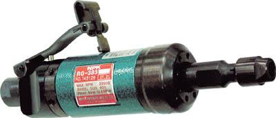 NPK ダイグラインダ レバータイプ 軸付砥石用 強力型 15179【RG-383】(空圧工具・エアグラインダー)