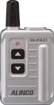 アルインコ コンパクト特定小電力トランシーバー シルバー DJPX31S