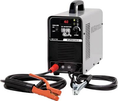育良 溶接名人 インバーターアーク溶接機 100V・200V兼用 ISKLY162【S1】