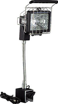 ハタヤ ミニハロゲンライト(マグネットタイプ)150W耐震ハロゲン球付 1.6m【MH-M15】(作業灯・照明用品・投光器)
