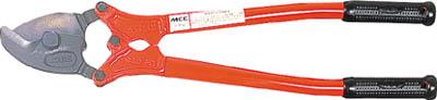 MCC ケーブルカッタ No.2【CC-0302】(電設工具・ケーブルカッター)