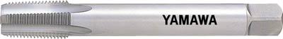 ヤマワ ロング 管用タップ短テーパネジ【LS-SPT-150-3/4】(ねじ切り工具・管用タップ)