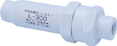 前田シェル エクセル・インライン用フィルター標準品【L-300】(空圧・油圧機器・エアユニット)