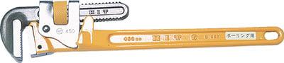 HIT ボーリング グラウンドパイプレンチ 450mm【PWB-450】(水道・空調配管用工具・パイプレンチ)【送料無料】