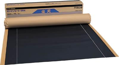 日東 防水気密シートGRA 1000mm×14m【GRA-1000】(塗装・内装用品・塗装用養生シート)